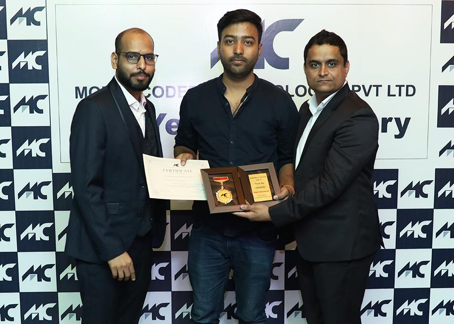 Award Night MobileCoderz